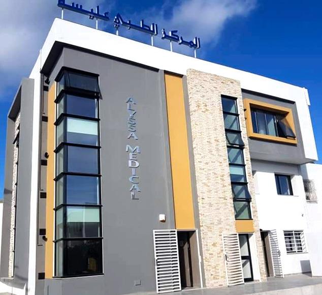 centre médical Alyssa Manouba